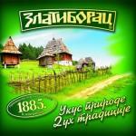 Zlatiborac-newimg